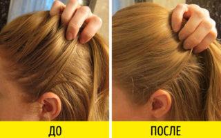 Как придать волосам красоту